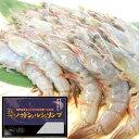 ソフトシェルシュリンプ 〈Mサイズ 30尾入〉【ニチレイ】【海老 えび バナメイ海老 エビ バーベキュー BBQ】・ソフト…