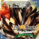 にんにくとバター風味のムール貝 【味付き】454g 【ムール/貝/ニンニク/味付きムール/バーベキュー】【ギフト】