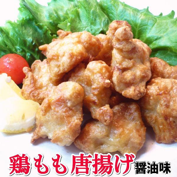 鶏もも唐揚げ 業務用1kg(約30〜40個入り) から揚げ【惣菜/からあげ/冷凍/味付き/鶏肉/とり/鳥/とりの 唐揚げ/とりから】【ギフト】・鶏の唐揚げ・