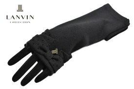 ランバン 手袋 レディース ブランド LANVIN 指無し ウール カシミヤ混 ドットチュール リボン 21-22cm ブラック | 女性 婦人 【あす楽】