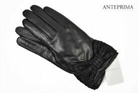アンテプリマ 手袋 レディース ブランド ANTEPRIMA ラムレザー ツイード リボン 黒 ブラック カシミヤ混 20cm 女性 婦人 カシミア 【あす楽】