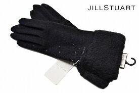 ジルスチュアート 手袋 レディース JILLSTUART ウール フェイクファー × ラインストーン スマホ対応 黒 ブラック 21 - 22 cm ブランド 女性 婦人 【あす楽】