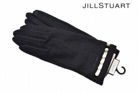 ジル スチュアート 手袋 レディース ブランド JILLSTUART ウール カシミヤ混 パール スマホ対応 黒 ブラック 21-22cm 女性 婦人 カシミア【あす楽】