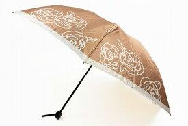 ランバン 傘 折りたたみ 雨傘 レディース LANVIN ロゴ × ローズデザイン シャイニーベージュ系 | 55cm 女性 ブランド 母の日 ギフト 【あす楽