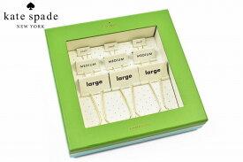 ケイトスペード ニューヨーク バインダー クリップセット S M L サイズ レディース KateSpade NEWYORK アイボリー × ゴールド | 女性 婦人 ブランド 文具 雑貨 ギフト #176553 【あす楽】