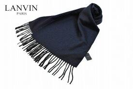 ランバン パリス マフラー レディース ブランド LANVIN PARIS カシミヤ 100% イタリア製 無地 紺 ネイビー | 女性 婦人 カシミア 【あす楽】