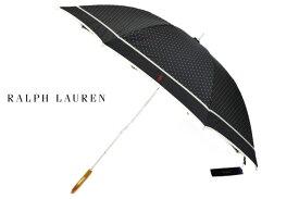 ポロ ラルフローレン 日傘 長傘 レディース ブランド POLO Ralph Lauren ドット × ピコレース 黒 ブラック | 女性 婦人 【あす楽】