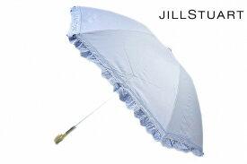 ジルスチュアート 日傘 折りたたみ 傘 レディース ブランド JILL STUART スカラップ 刺繍 フリル レース サックス ブルー 50cm 女性 婦人 UV 晴雨兼用 遮光 遮熱 【あす楽】