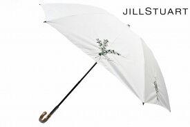 ジル スチュアート 日傘 折りたたみ 傘 レディース ブランド JILL STUART リーフ ボタニカル ホワイト 50cm 女性 婦人 UV 晴雨兼用 遮光 遮熱 【あす楽】