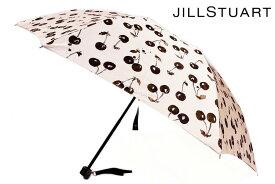 ジルスチュアート 雨傘 折りたたみ傘 レディース ブランド JILLSTUART チェリー デザイン 55cm シャイニー ベージュ | 女性 婦人 訳あり 【あす楽】