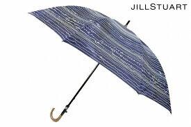 ジルスチュアート 日傘 長傘 傘 レディース ブランド JILLSTUART ライン デザイン柄 55cm ネイビー × 白 ホワイト 55cm 女性 婦人 UV 晴雨兼用 遮光 遮熱 サンプル品 x1x 【あす楽】