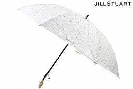 ジル スチュアート 日傘 傘 レディース ブランド JILLSTUART リボン 刺繍 チャーム付 ホワイト × ピンク 55cm 女性 婦人 UV 晴雨兼用 遮光 遮熱 【あす楽】