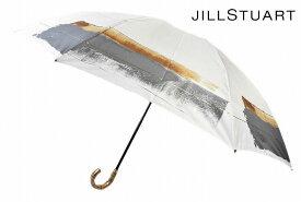 ジル スチュアート 雨傘 折りたたみ 傘 レディース ブランド JILL STUART ペイント デザイン プリント 白 パールホワイト 55cm 女性 婦人 【あす楽】
