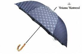 ヴィヴィアン ウエストウッド 雨傘 長傘 メンズ ブランド Vivienne Westwood ORB × スター デザイン オーブ ロゴ ネイビー 紺 | 男性 紳士 【あす楽】