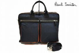 ポールスミス ビジネス バッグ メンズ Paul Smith フラッシュナイロン 2way 紺 ネイビー | 男性 紳士 ブランド 父の日 ギフト 送料無料 PSN315【あす楽】