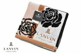 ランバン コレクション タオルハンカチ 1枚 レディース ブランド LANVIN COLLECTION ピンクベージュ 系 ローズ ロゴ | 女性 婦人 【あす楽】