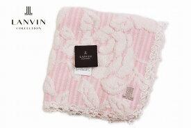 ランバン コレクション タオルハンカチ 1枚 レディース ブランド LANVIN COLLECTION ローズ ストライプ ピンク | 女性 婦人 【あす楽】