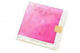 マイケルコース 大判 ハンカチ 1枚 レディース ブランド MICHAEL KORS ピンク グラデーション 女性 婦人 【あす楽】