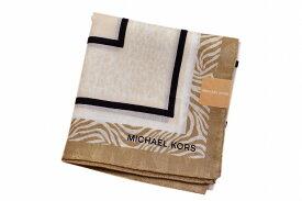 マイケルコース ハンカチ レディース 1枚 ブランド MICHAEL KORS ベージュ アニマル × ロゴ 女性 婦人 【あす楽】