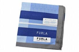 フルラ ハンカチ 1枚 メンズ ブランド FURLA ライト ブルー × 紺 ネイビー シャドーロゴ ライン デザイン 男性 紳士 【あす楽】