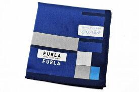 フルラ ハンカチ 1枚 メンズ ブランド FURLA ブルー ハーフ ボーダー デザイン 男性 紳士 【あす楽】