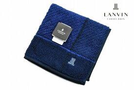 ランバン コレクション タオルハンカチ 1枚 メンズ ブランド LANVIN COLLECTION ネイビー ライン | 男性 紳士 【あす楽】