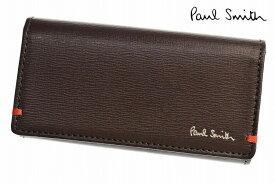 ポールスミス キーケース メンズ ブランド Paul Smith カラーコンビパルメラート 4連 キーリング付 専用箱付 茶 ブラウン | 男性 紳士 本革 PSC183 【あす楽】