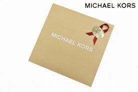 マイケルコース ブランド ハンカチ専用 ラッピング袋 【ハンカチ同時購入限定】 MICHAEL KORS ラッピング〜 Gift Wrapping プレゼント包装〜。。