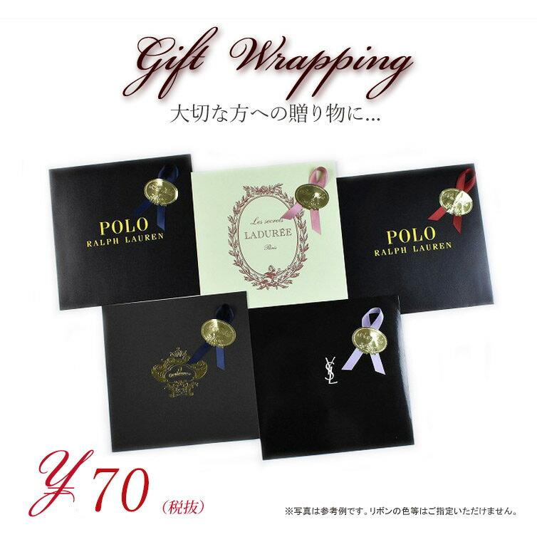 ブランドハンカチ袋・ラッピングサービス〜 Gift Wrapping プレゼント包装〜。。。