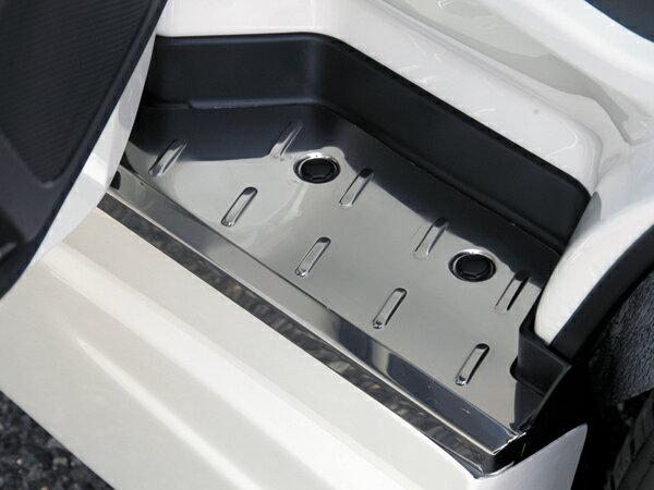 ハイエース 200系 フロントステップカバーセット ステンレス