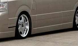 VOGUE サイドステップ ハイエース200系 1〜4型スーパーロング