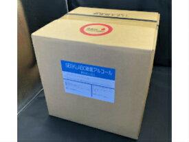 SEEKLABO除菌アルコール(業務用)20L キュービテナー(コック付き)