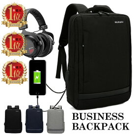 b74641d9a132 【発売開始記念価格】ビジネスリュック ビジネスバッグ リュック メンズ バッグ レディース USB 出張