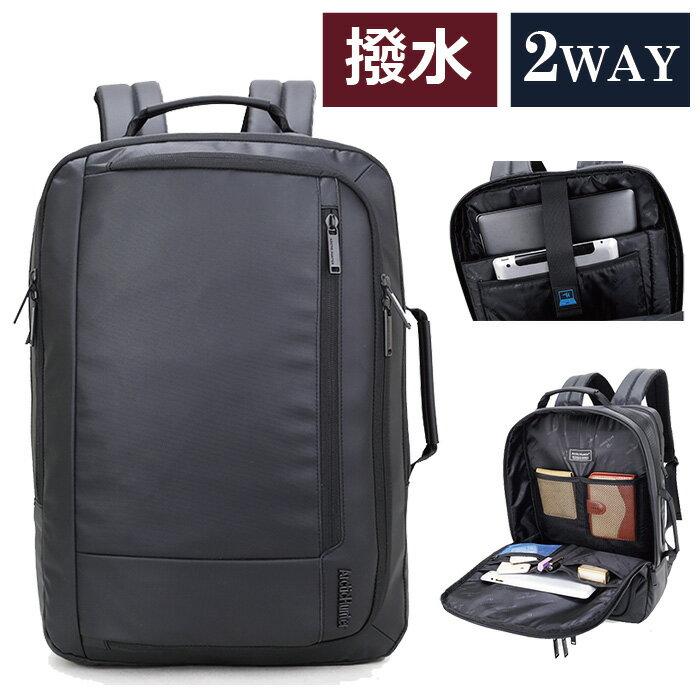 ビジネスリュック ビジネスバッグ メンズバッグ 出張 旅行 アウトドア 通学 A4 PC 手提げ 撥水加工 軽量 送料無料