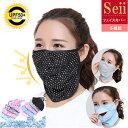 フェイスカバー マスク ネックガード UVカット 日焼け防止 日よけマスク 花粉フェイスマスク 対策 日焼け防止 日焼け …