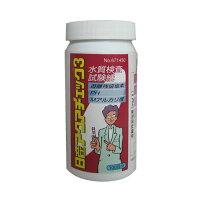 水質検査試験紙日産アクアチェック3(100枚/個)