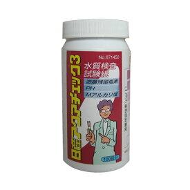 水質検査試験紙 日産アクアチェック3(100枚/個)