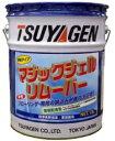 業務用中性増粘ハクリ剤 マジックジェルリムーバー(18L)