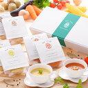 マーゼルマーゼル 34種の野菜と米麹入りスープスムージ 3種6個入りセット お取り寄せ 送料無料【スープ コーン エビと…