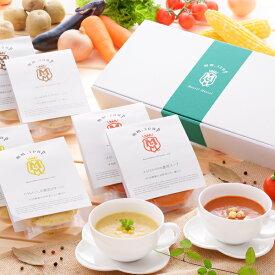 マーゼルマーゼル 34種の野菜と米麹入りスープスムージ 3種6個入りセット お取り寄せ 送料無料【スープ コーン エビとトマト きのこ】