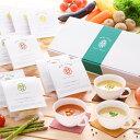 マーゼルマーゼル 34種の野菜と米麹入りスープスムージ 4種9個入りセット お取り寄せ 送料無料【スープ コーン エビと…