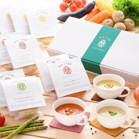 マーゼルマーゼル 34種の野菜と米麹入りスープスムージ 4種9個入りセット お取り寄せ 送料無料【スープ コーン エビとトマト きのこ アスパラ】