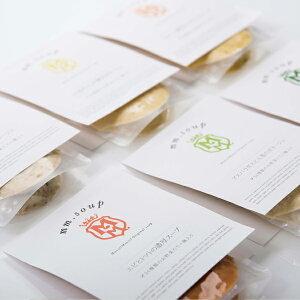 マーゼルマーゼル 34種の野菜と米麹入りスープスムージ 箱買い40個セット(オリジナルポーチ付き) お取り寄せ 送料無料【スープ コーン エビとトマト きのこ アスパラ かぼちゃ 白ネギ カレ