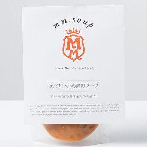 マーゼルマーゼル 34種の野菜と米麹入りスープスムージ エビとトマトの濃厚スープ 180g お取り寄せ【スープ 単品 エビ トマト 濃厚】