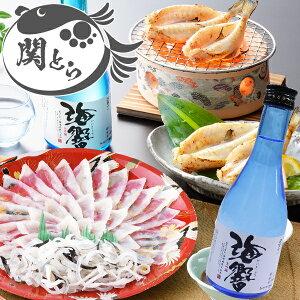 ふぐ とらふぐ お中元 プレゼント お取り寄せグルメ とらふぐ刺身と国産ふぐ一夜干し(地酒付き) 日本酒 ふぐ刺身 お歳暮 御祝 内祝 ギフト 送料無料