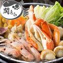 お歳暮 送料無料 お歳暮ギフト シーフード 北海道 北海鍋 かに えび 海鮮 鍋