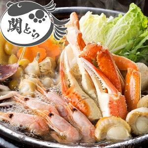 父の日 2021 送料無料 シーフード 北海道 北海鍋 かに えび 海鮮 鍋