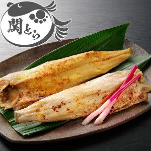 冬ギフト 送料無料 シーフード 北海道 小樽産 ほっけ西京漬け・粕漬け詰合せ ほっけ 漬け