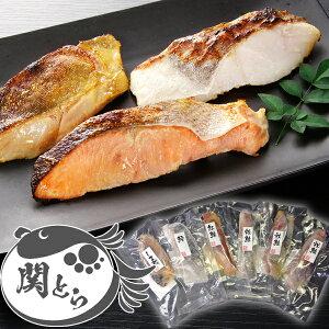 冬ギフト 送料無料 シーフード 北海道 漬け魚切身詰合せ サケ たら ほっけ