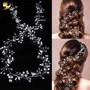 ヘッドドレス 髪飾り ヘッドチェーン パール ティアラ ヘアゴム かんざし ヘアアクセサリー レディース ヘアバンド 髪…